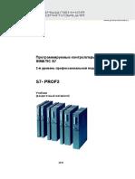Альтерман И.З. Программируемые контроллеры Simatic Step-7. 2-й уровень профессиональной подготовки