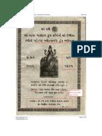 Series 32 -1945 -Umiya Mataji Vandhay Mandir -Inauguration