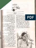 Dil Ka Samundar-Nabeela Abar Raja