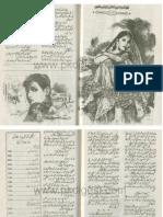 Khushbuain Elan Karti Hain by Mumtaz Ali Khan