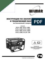 219___WPG950-6500
