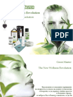 GreenMaster-PRODUKTI