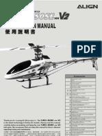 Trex450SE-V2Manual_ebook