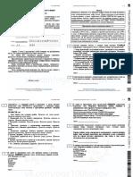 210111_Russkiy_yazyk_-_Probny_variant_19_s_resheniemm