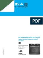 40-darina-2v-bde-112-710-bb