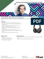 22451_leaflet_extended_ru_1-0