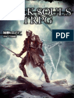 TTRPG Dark Soul's III