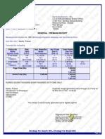 PrmPayRcptSign-PR0445228800021011