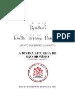 Divina Liturgia de São Dionísio 2021