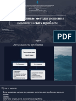 ekolog_metody