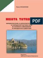 Makedonski jazik ucebnik