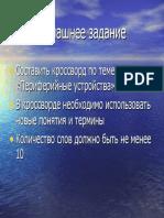 pril11