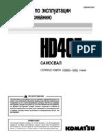 [OM Rus] HD405-6 (SRAM019201)
