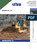d65e p w x Инструкция