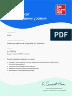 Mon Certificate (A_) Francais