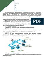 5_Protsess_zapuska_avtotestov