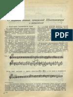 Base Modale Composizioni Shostakovich Non So Anno, Dolzanskij