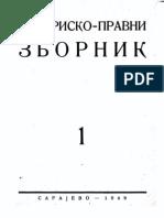 Aleksandar Solovjev-Vlasteoske Povelje Bosanskih Vladara