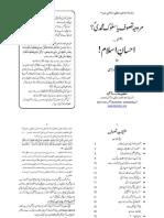 BU-3-08-Murawwaja Tassawwuf ya Salook-e-Muhammadi (SAAW)_ Ya_ni Ehsaan-e-Islam