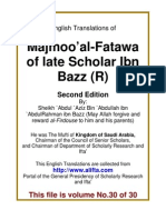 Full download (English) Majmooal Fatawa Ibn Bazz,Lajnah of KSA from www.daarussalaam.com