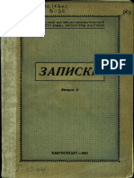 Kyuner Etnografii Kygyzov Xakasov