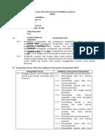 Barisan Aritmetika New 29 Des 2020
