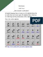 Arabic Educ 102