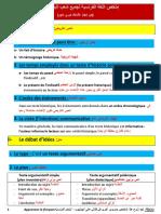 dzexams-uploads-documents-343687