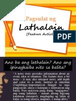 LATHALAIN