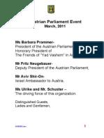 נאום בכינוס אגודת ידידי יד ושם בפרלמנט האוסטרי בוינה