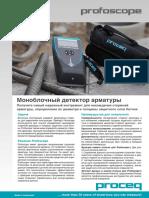 Profoscope_Sales Flyer_Russian_high
