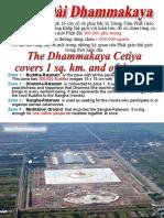 Temple Boudhiste - Dhammakaya Cetiya
