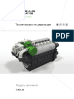 Datasheet DL36 Ru