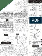 Hajj Step by Step in Urdu