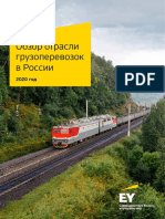 ey-russia-transportation-services-2020