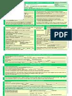 P0AE AC Déclaration de début d'activité commerciale ou artisanale