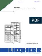 Инструкция к Холодильнику Liebherr CNes 5156