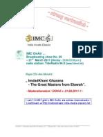 Moderation Script (03/2011)
