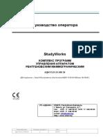 StudyWorks(mxMammo)_User_Manual_RUS