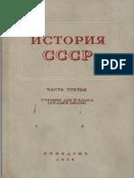 10 класс История СССР.(1952)(Панкратова А.М. и др.)