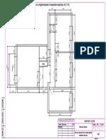 План расстановки мебели-Лист1
