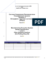 DAIDS_OtherSystems_Rev09(RU)