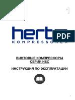 hertz-compressoren_hsc