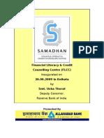 samadhan-june09-10c