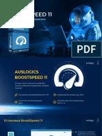 Auslogics-BoostSpeed-11-User-Guide-RU