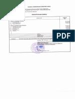 HPS Teluk Kador - Tanjung Medang (DAK) 238