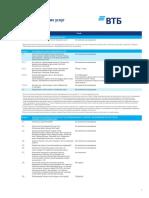 paket-uslug_dk-multikarta (1)