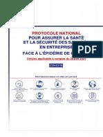 Protocole national de santé et sécurité en entreprise - juin 2021