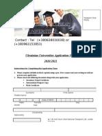 UKRApplication_Form