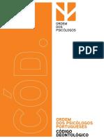 Codigo Deontologico Pt. Revisto 2016